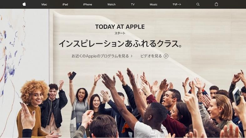 Apple、無料の実践講座プログラム「Today at Apple」を全495店の直営店でスタート01