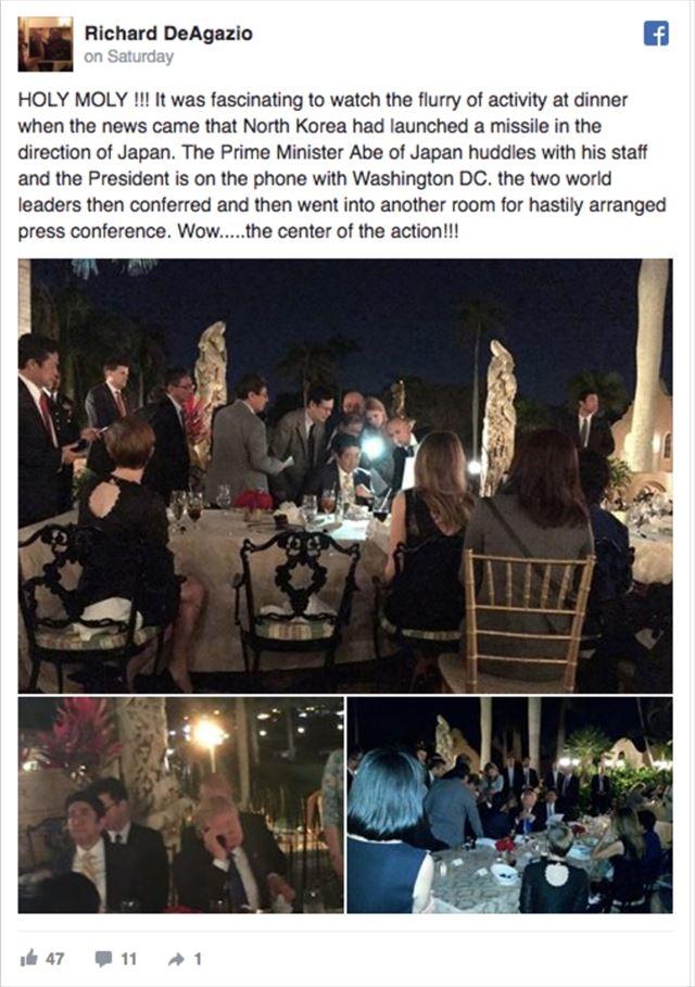 トランプ大統領のマー・ア・ラゴのハックは魚釣るより簡単(試してみた)