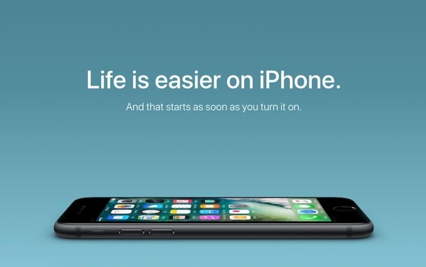 Androidユーザーに伝えたいiPhoneの推しポイントって何?