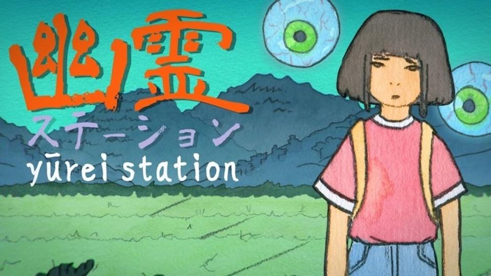 日本の幽霊話がモチーフの無料ゲーム『幽霊ステーション』