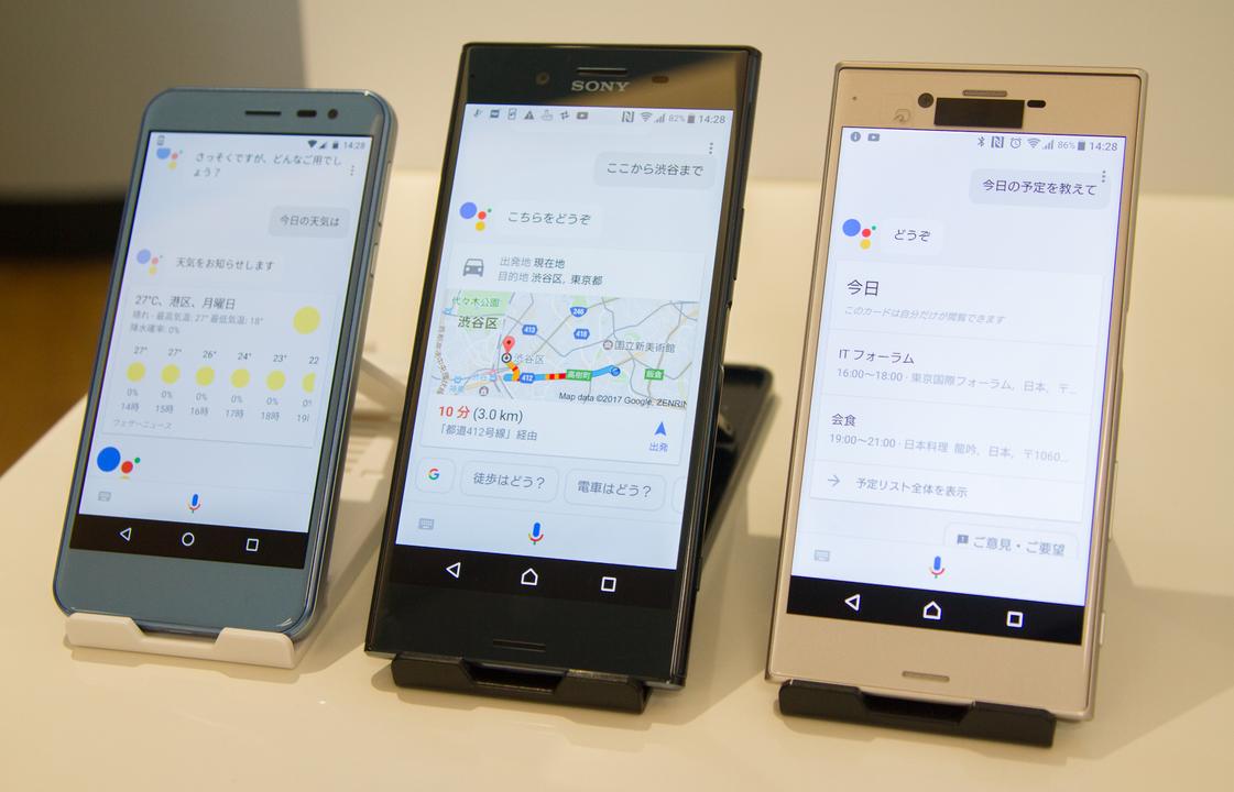 「Google アシスタント」日本語版が正式にリリース! 他のAIアシスタントより優れているところって?