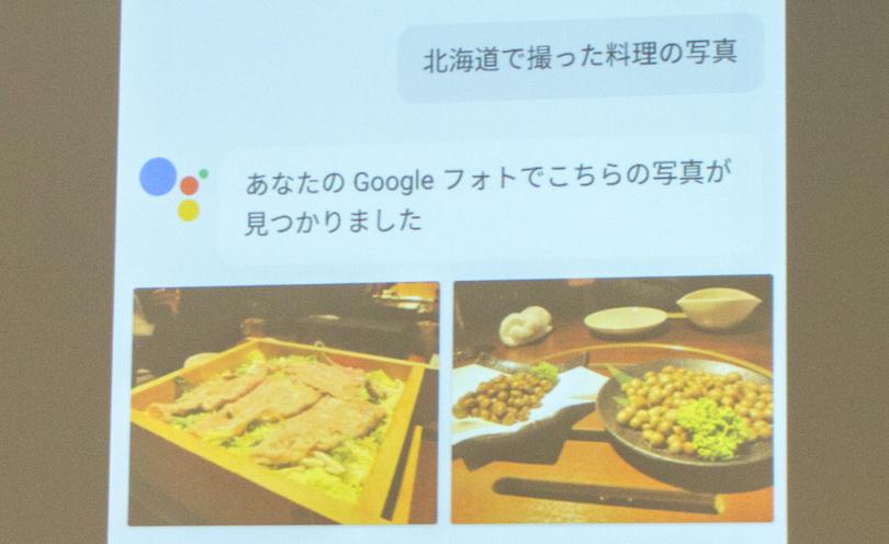 170529_google_assistant_launch_in_japan-3-3.jpg