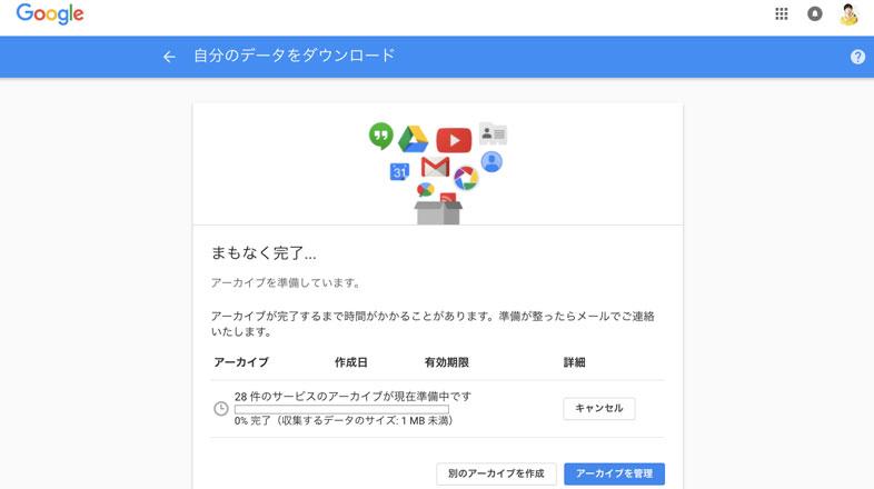 20170524_google3.jpg