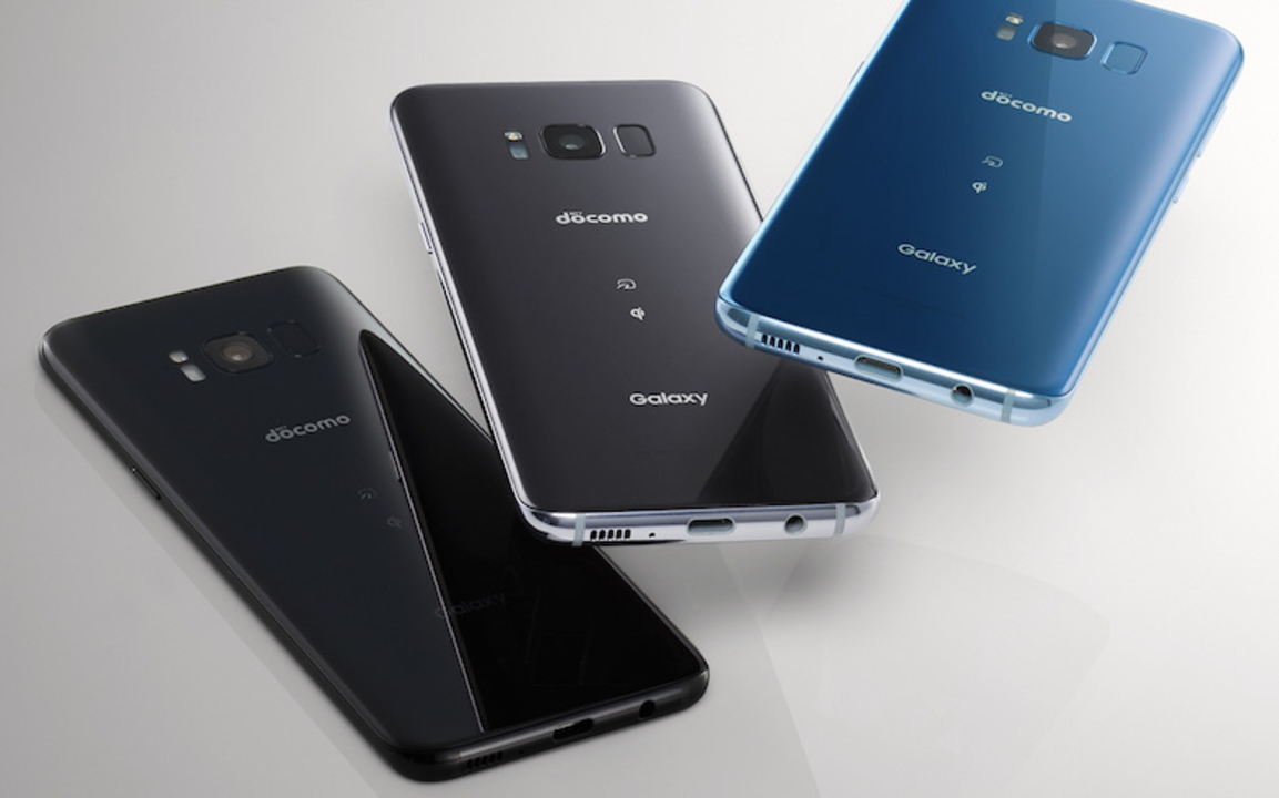 「Galaxy S8」「Galaxy S8+」ドコモとauから発売! 予約で全員にGear VRもプレゼント