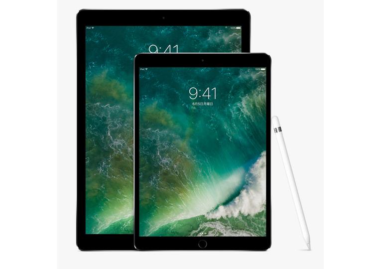 復活サイズモード! iPad Proの大きさと重さを比較しよう #WWDC17