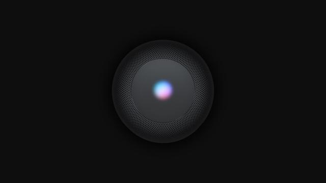 AppleのホームスピーカーHomePodが、ものすごくHAL 9000 #WWDC17