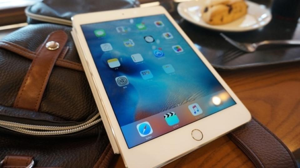 ああ、iPad miniはこのまま消え行くサダメなのだろうか…? #WWDC17