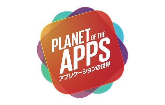 Apple初のオリジナル番組『Planet of the Apps』のあらすじと感想:本番は来年にあり!