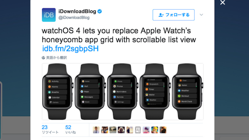 Apple Watchのホーム画面使いにくくない? 「watchOS 4」ならリスト表示にできるよ