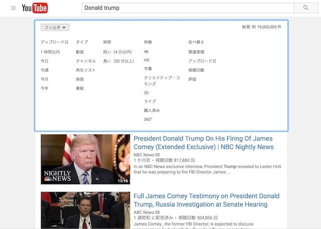 1 YouTube検索の裏ワザまとめ。ずっと探せなかった、あの動画やっと見れるかも