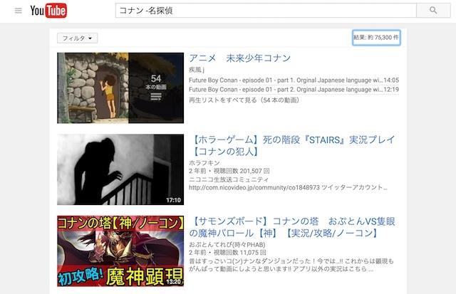 2 YouTube検索の裏ワザまとめ。ずっと探せなかった、あの動画やっと見れるかも