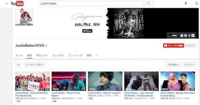 3 YouTube検索の裏ワザまとめ。ずっと探せなかった、あの動画やっと見れるかも