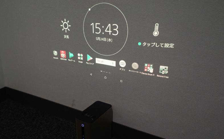 「Xperia Touch」ならパーフェクトな音声AIアシスタントになれると思う5