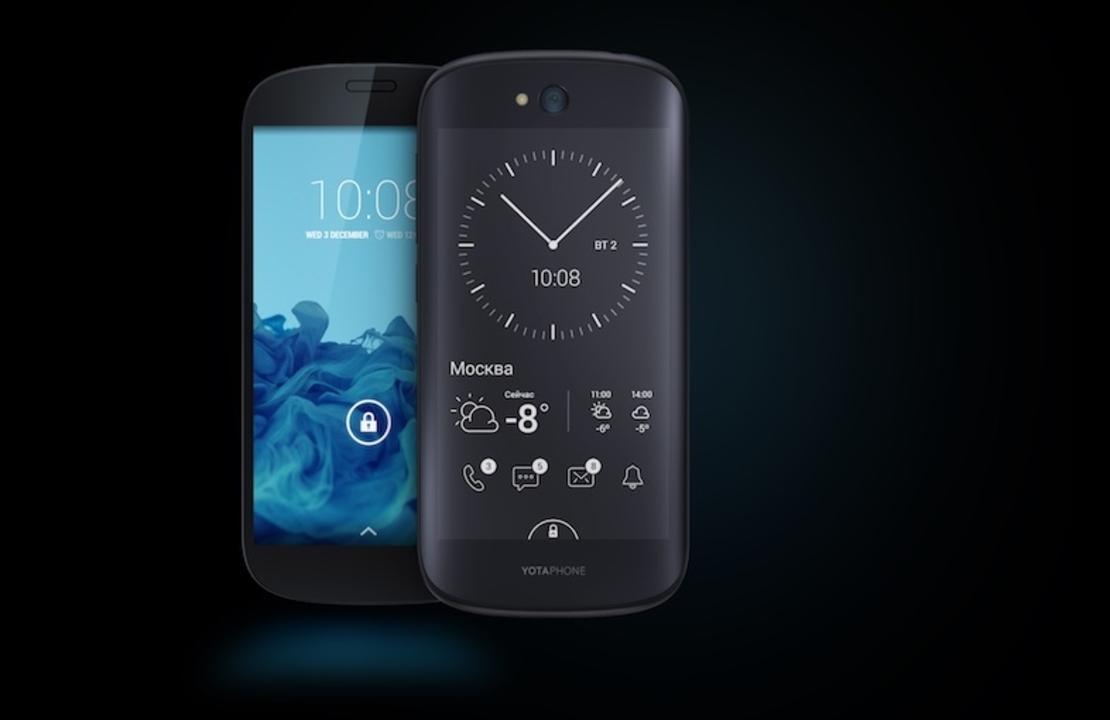 背面が電子ペーパーなスマホ「YotaPhone 3」2017年後半に350ドルで登場か