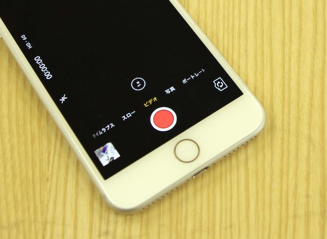 iOS 11 仮想ホームボタン