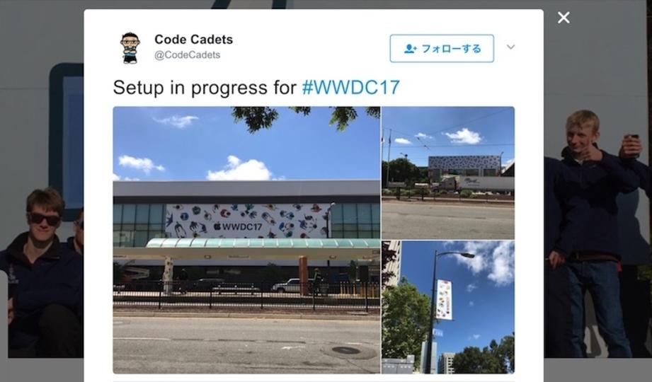 いよいよ! WWDCの会場設営が始まりました