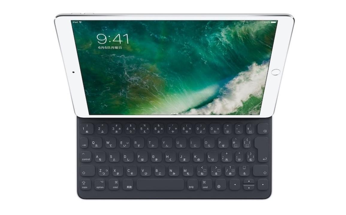 10.5インチiPad Pro用のJISキーボードなど、WWDC初出アクセサリー製品集合 #WWDC17