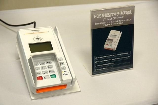5 アップルがほくそ笑むApplePayの最新状況ー今後日本に起こる3つの変化