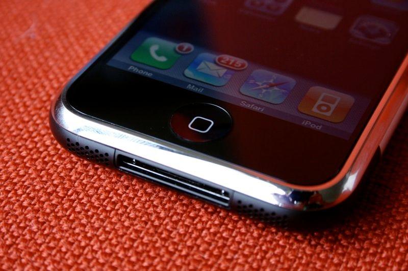 初代iPhoneレビュー17