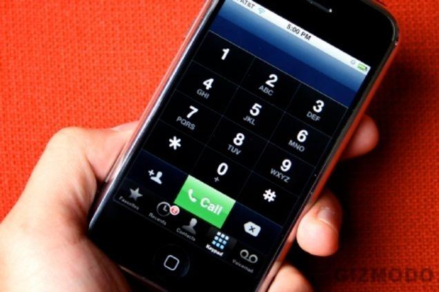 初代iPhoneレビュー39