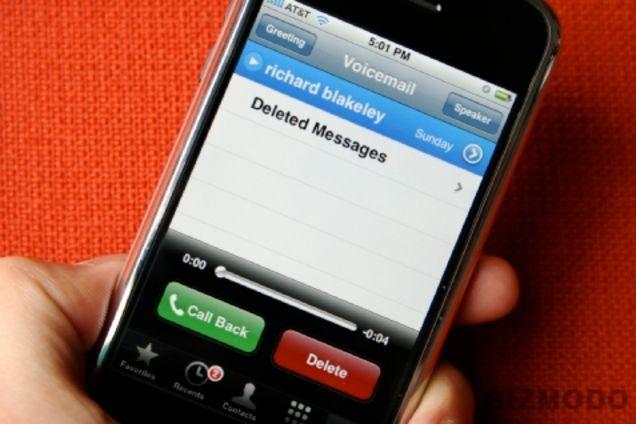 初代iPhoneレビュー40