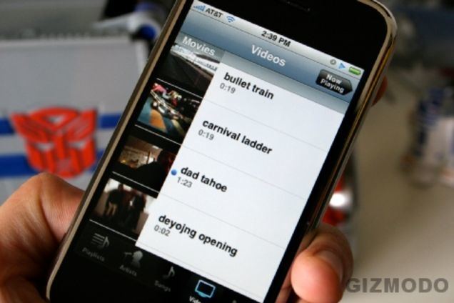初代iPhoneレビュー54
