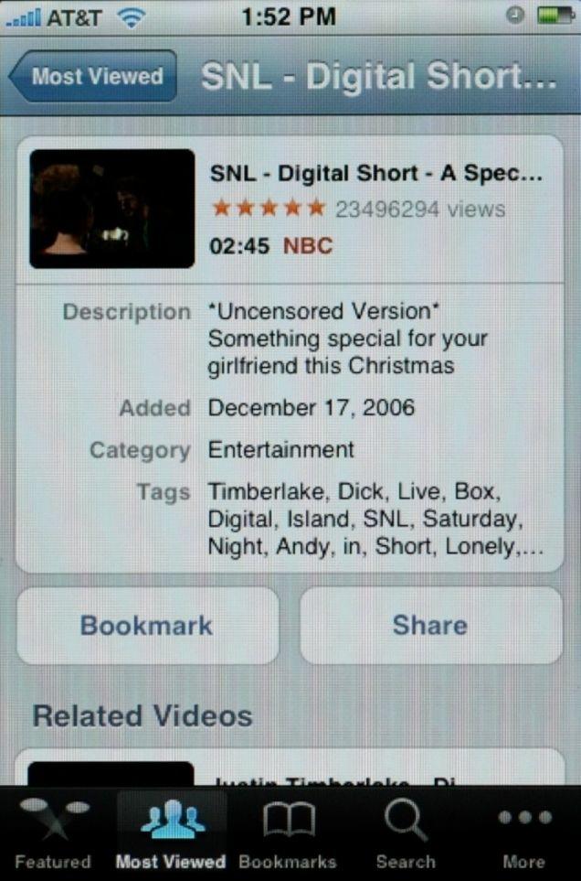 初代iPhoneレビュー81