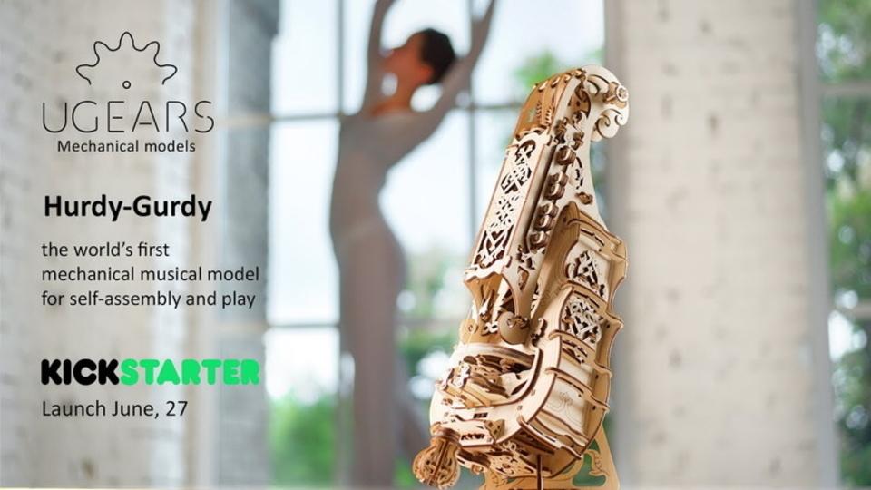 古典楽器ハーディ・ガーディが組み立て式となってKickstarterに登場