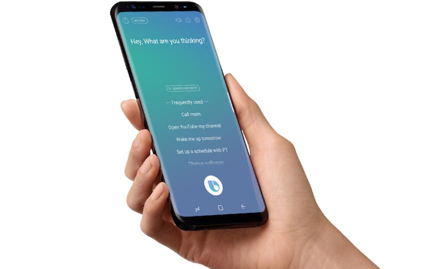 コレがなきゃね。SamsungのAIアシスタント「Bixby」がようやくアメリカ上陸