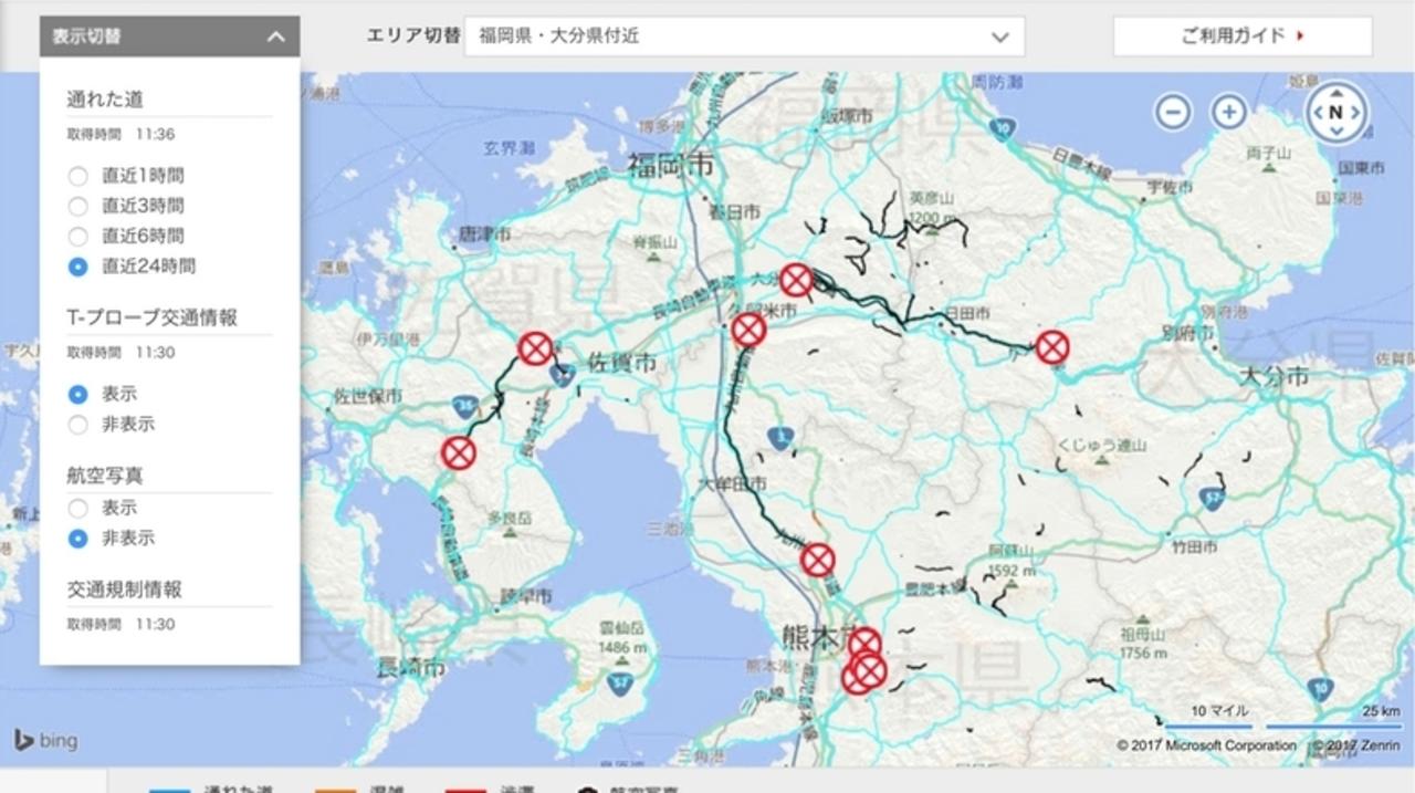 九州北部豪雨被災地の「通れた道マップ」をトヨタが公開しました