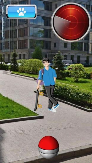 3 「ポケットガールフレンド/ボーイフレンドGO」で道端に立つ彼女/彼氏をゲットだぜ