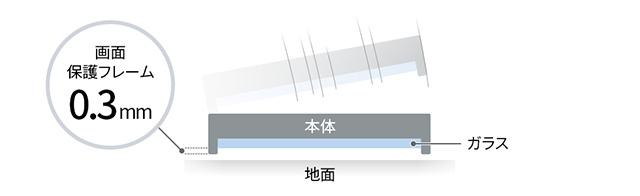 170711M04-03.jpg