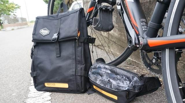 自転車乗りのベストな相棒。光るバックパック「flash light backpack」レビュー