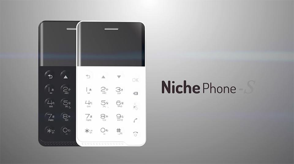クレジットカード大のSIMフリー携帯電話「Niche Phone-S」