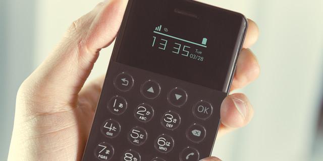 170718NichePhone-02.jpg