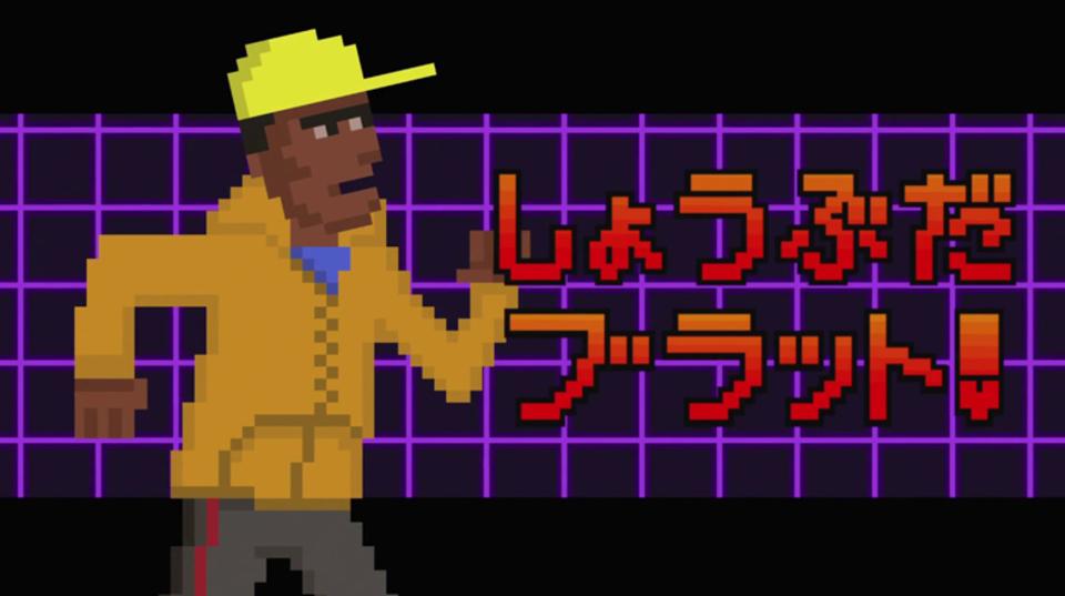 ファレル・ウィリアムス『Yellow Light』の日本語版MVが公開。ミニオンズやスライムがいるぞ!