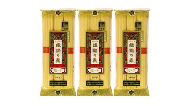 暑い日には定番そうめんブランド「揖保乃糸」の「手延べ中華麺」はいかが?
