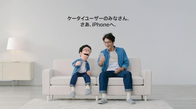 本音はiPhone、でしょ? Appleが日本の「ガラパゴス」を攻略するTV CMをYouTubeで公開