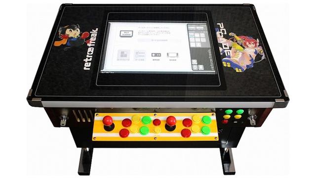 「あの頃」にどこまで本気になれるか。レトロフリーク内蔵テーブル筐体が発売!