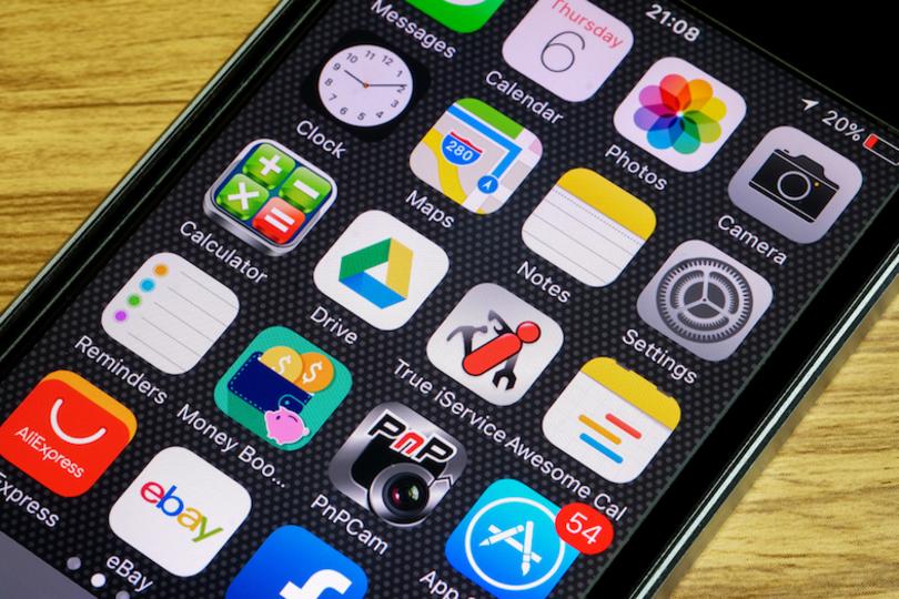 「iPhone 8」、画面を見ている時は通知音をミュートにする賢い機能付き?