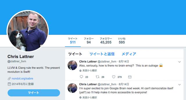 Swift生みの親クリス・ラトナー、Appleからテスラを経て今度はGoogleで人工知能のお仕事
