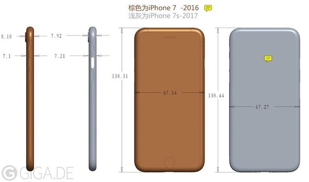 「iPhone 7s」はちょい厚め? でもカメラの飛び出しは小さくなるみたい