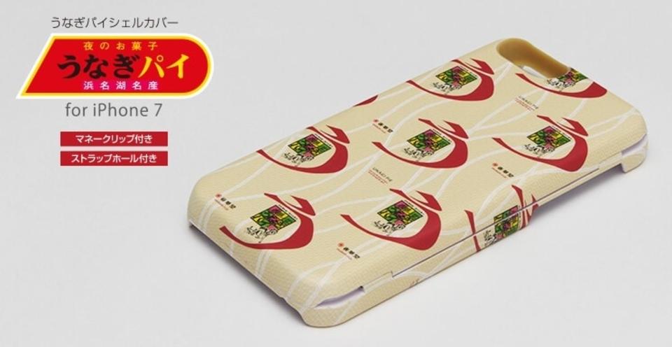 浜松名物夜のお菓子「うなぎパイ」がiPhoneケースになりました