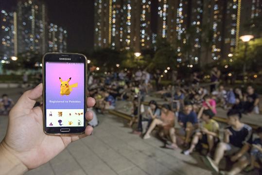「Pokémon GO PARK」が8月9日から開催! 横浜みなとみらいに「バリヤード」現る