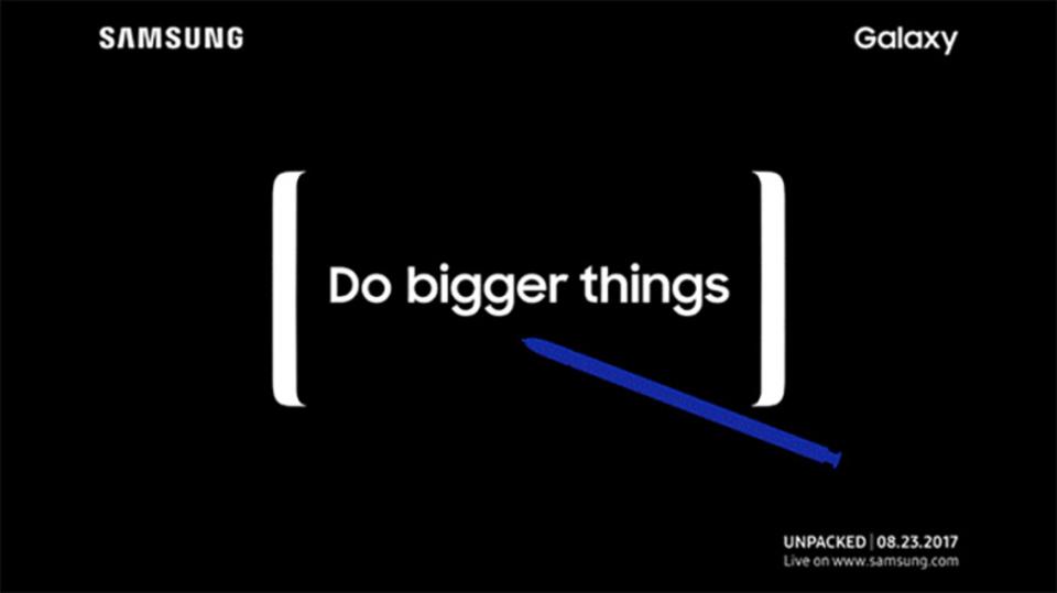 いよいよ発表! Galaxy Note 8、今わかることのすべて