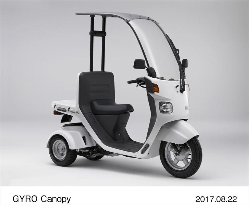 はたらく三輪スクーター「ジャイロ」シリーズはまだまだ元気です