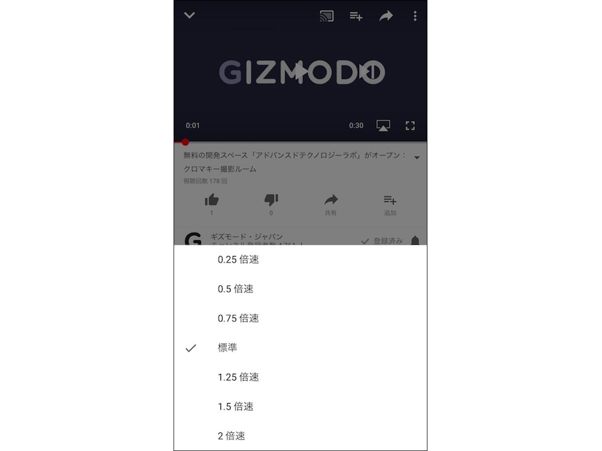 170830_youtube_new_logo_site_design_1-2