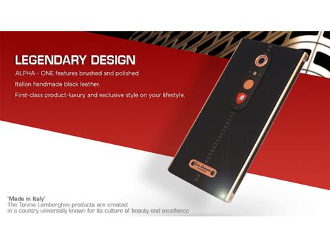 ランボルギーニから、27万円の超ラグジュアリーなスマートフォン発売。その価値ある…?
