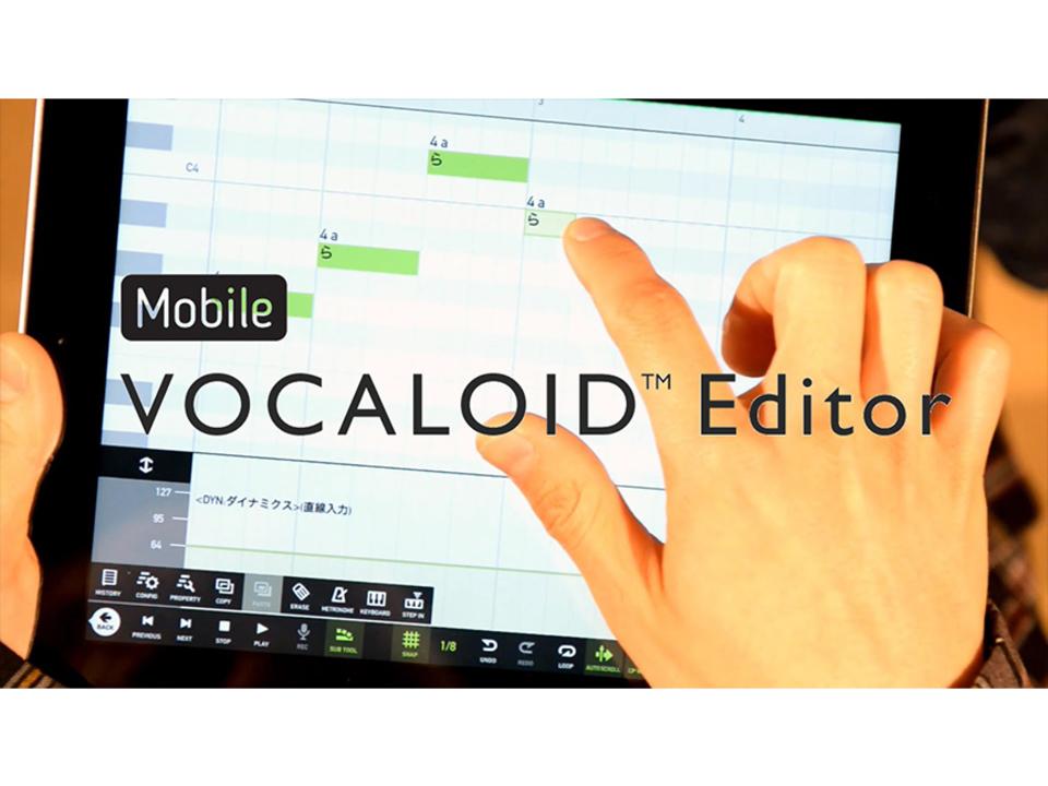 ハジメマシテ、iOS。「Mobile VOCALOID Editor」に初音ミクがやってきたよ!