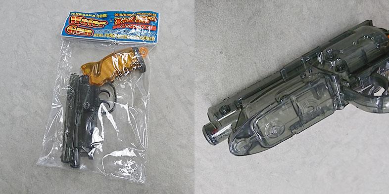 review-takagi-blaster_pack.jpg